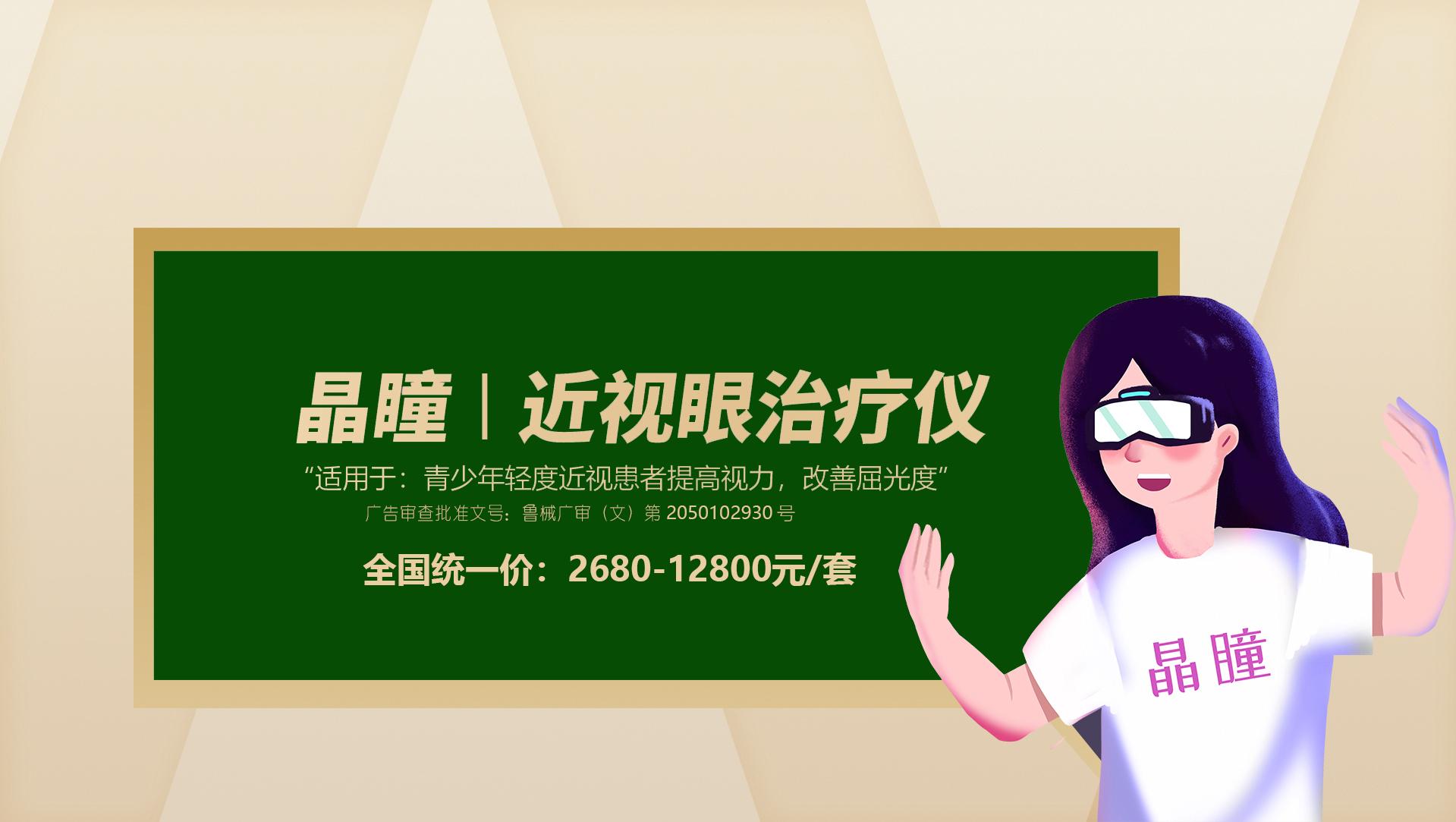 http://www.ytdehechang.com/data/upload/202104/20210410103259_446.jpg